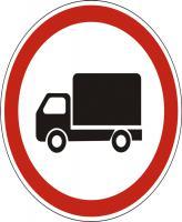 На Волыни ограничат движение грузового транспорта