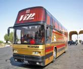 Международным перевозчикам нужно проверять у пассажиров документы на въезд в страну