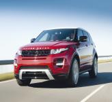 """Range Rover Evoque: операция """"уменьшение"""""""