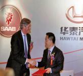 Saab купит китайский автодилер Pang Da