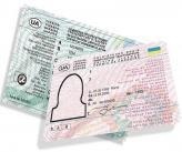 ГАИ намерена упростить процедуру обмена водительского удостоверения