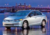 У Honda Civic Hybrid – иная решетка радиатора