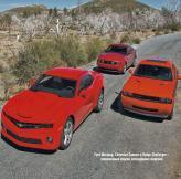 Chevrolet Camaro, Dodge Challenger и Ford Mustang: назад в 60-е годы