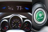 Система Honda ECOAssist вошла в «ТОП-10 зеленых технологий 2013» по версии американского журнала GreenCar