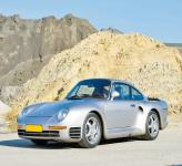Porsche 959: символ технического прогресса