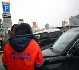 В Киеве хотят заменить парковщиков на инспекторов-контролеров