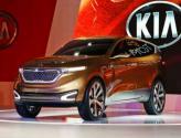Kia покажет новый Sportage 2016 в сентябре