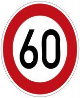 Водителей хотят штрафовать за превышение скорости на 5 км/ч