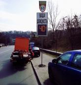 В Киеве устанавливают табло контроля скорости