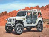 Семеро из ларца Jeep
