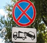 В центре Киева существенно ограничат парковку (список улиц)