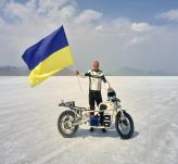 Украинец побил мировой рекорд скорости