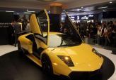 В Иране будут выпускать копию Lamborghini