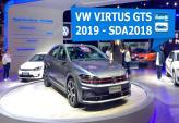 Volkswagen Polo Sedan получит заряженный вариант