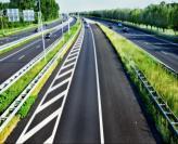 Первую платную дорогу начнут строить в 2020 году
