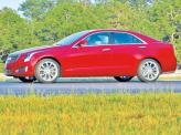 При длине в 4643 мм ATS – самый компактный из современных Cadillac