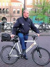 …велосипеды…
