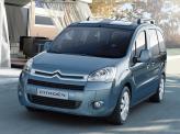 Принадлежность автомобиля к семейству Citroen выдает хромированный шеврон на радиаторной решетке