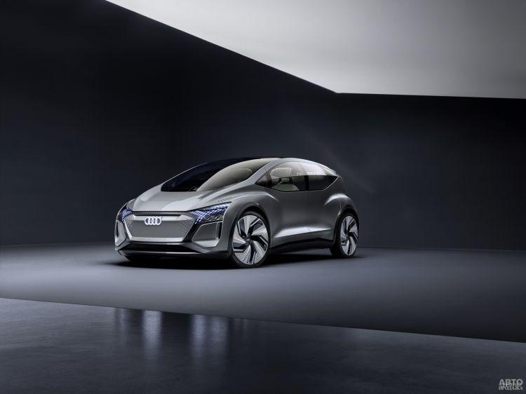 Audi AI-ME: предвестник городского электромобиля