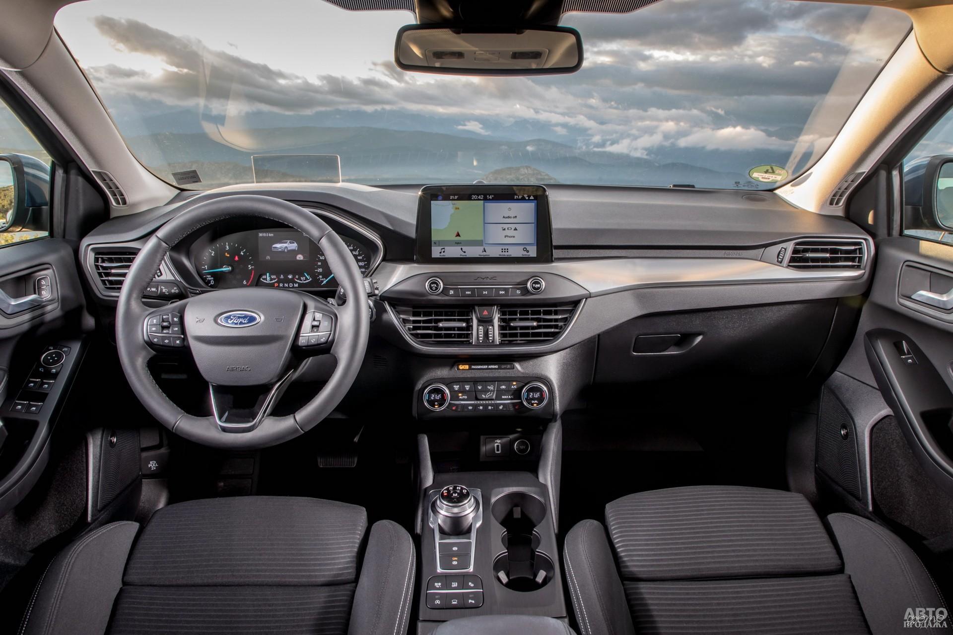 У Ford вместо рычага трансмиссии – круглый селектор