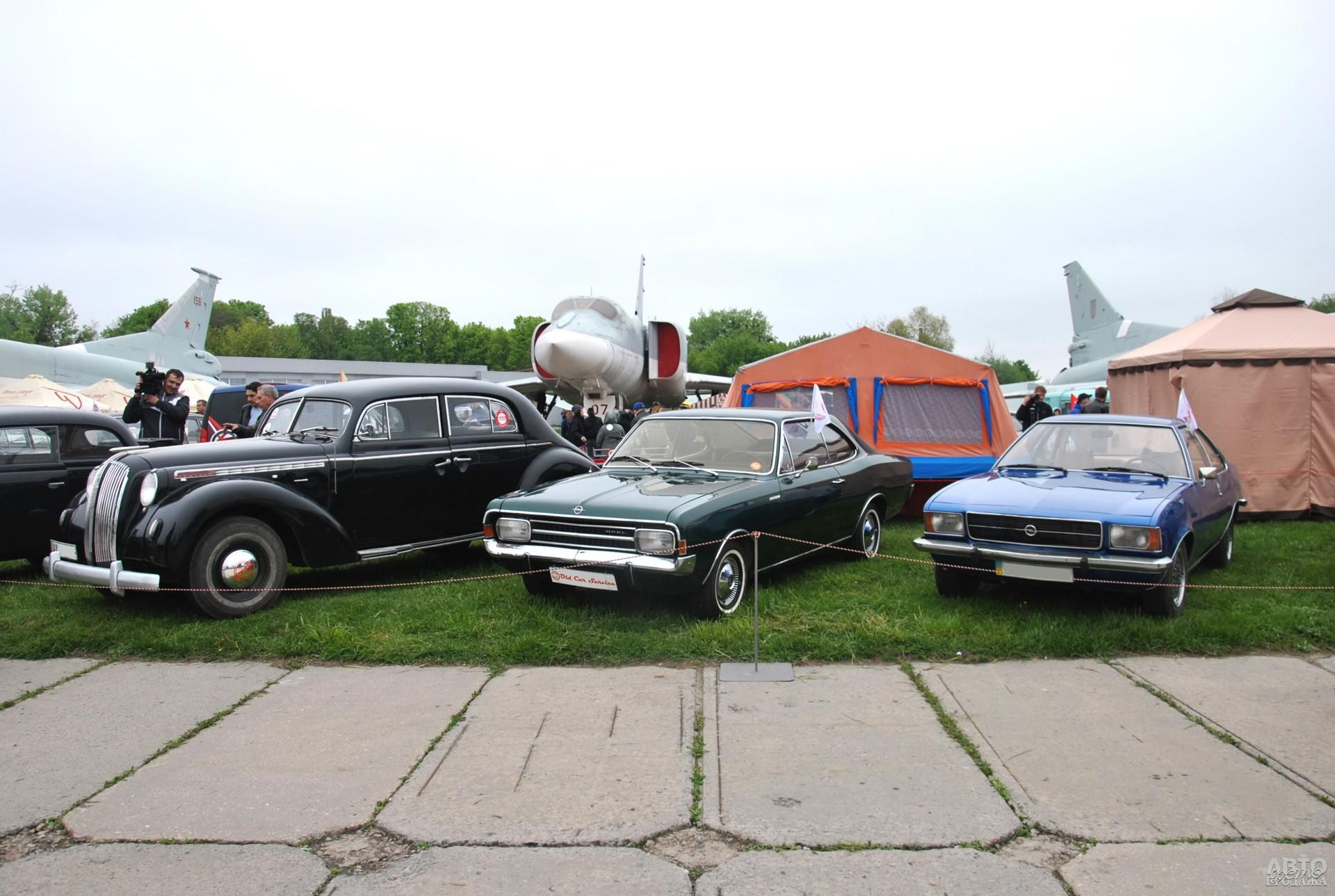 Экспозиция к 120-летию Opel