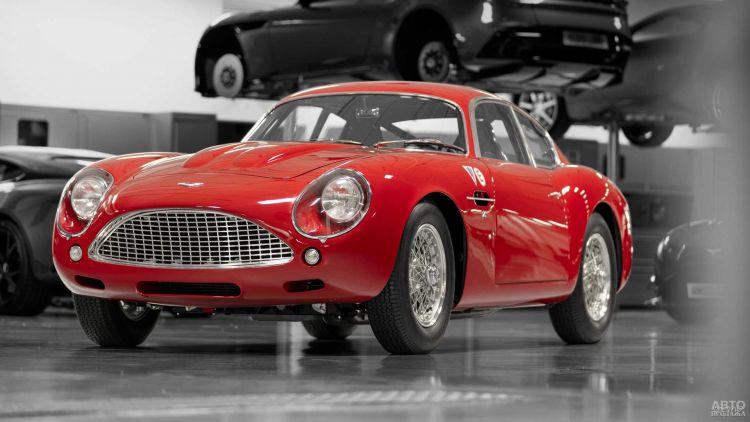 Aston Martin воссоздал 60-летнюю модель