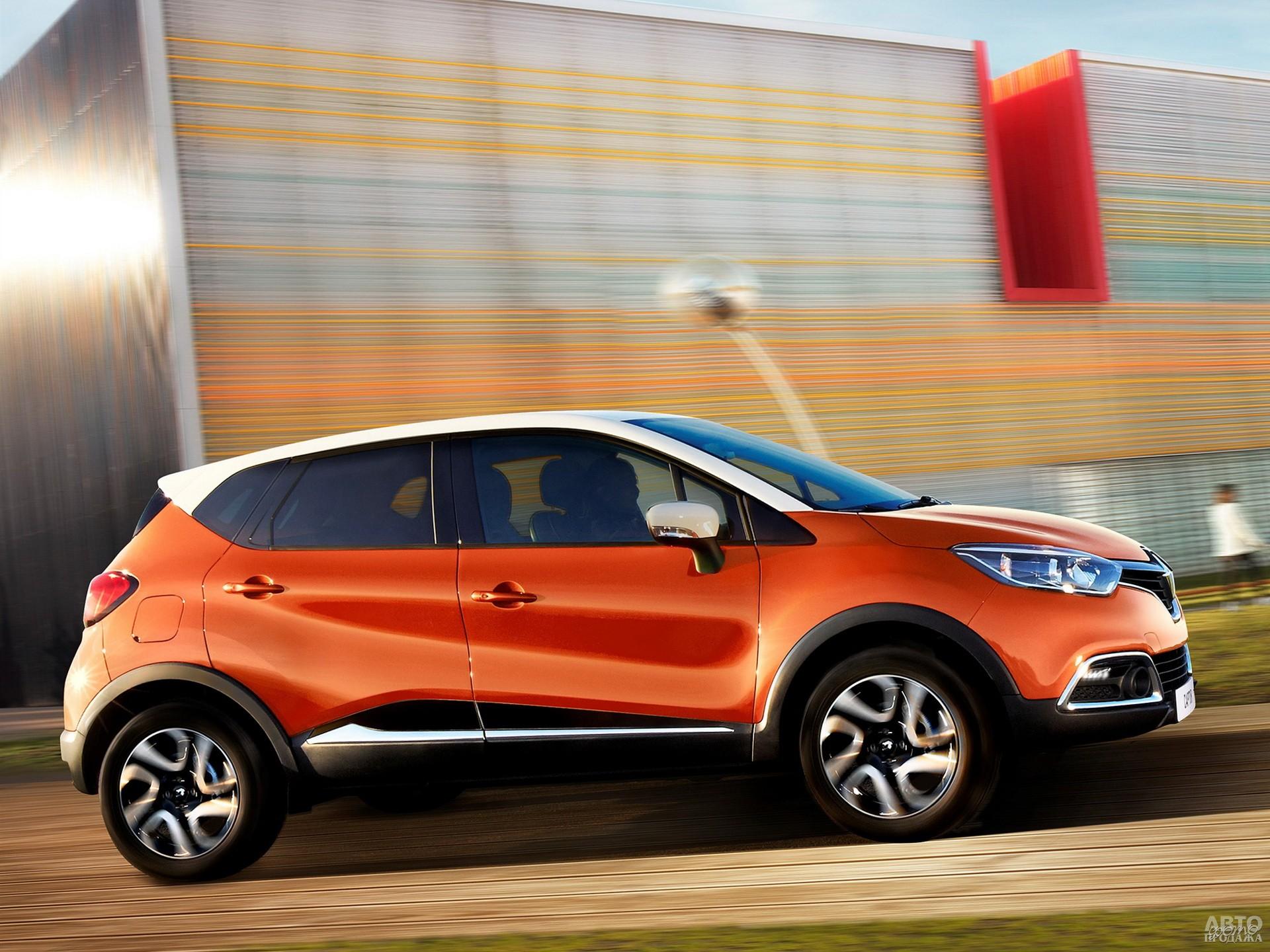 У Renault самая большая колесная база – 2606 мм