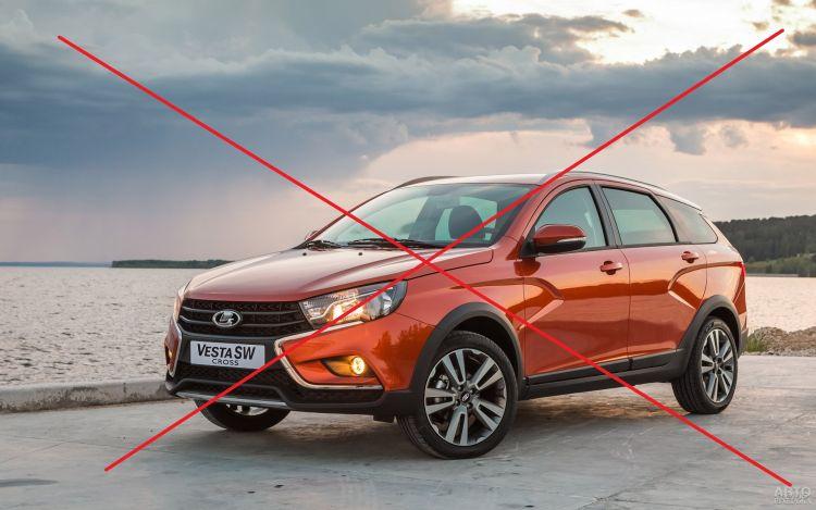 В Украине запретили автомобили из России