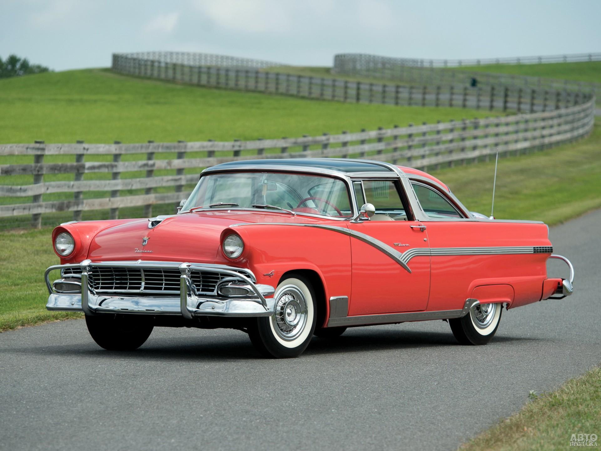 Ford 1956 года предлагали в кредит за 56 долларов в месяц