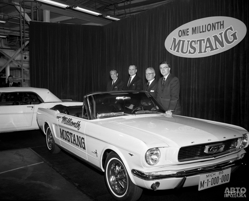 За полтора года выпустили миллион Mustang