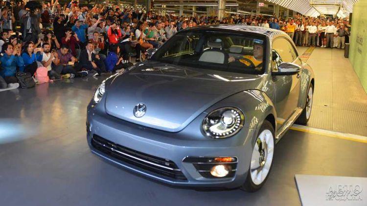 Volkswagen Beetle сняли с производства