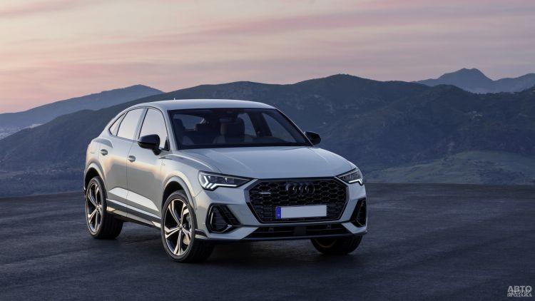 Audi Q3 Sportback: расширение линейки