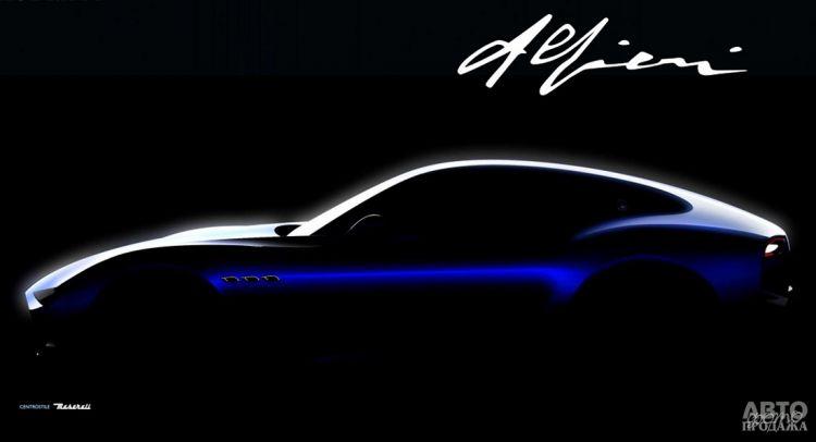 В Maserati огласили планы на будущее