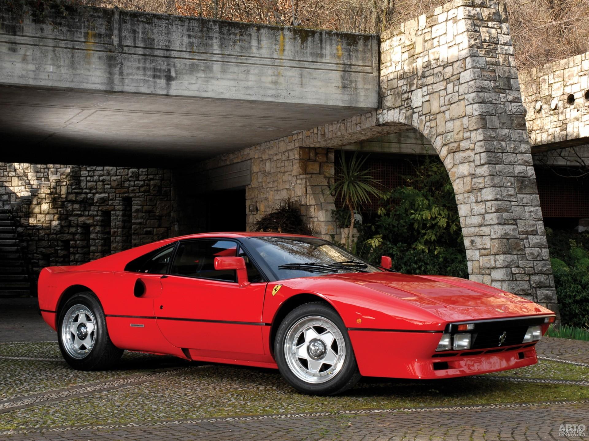 Ferrari 288 GTO 1984 года