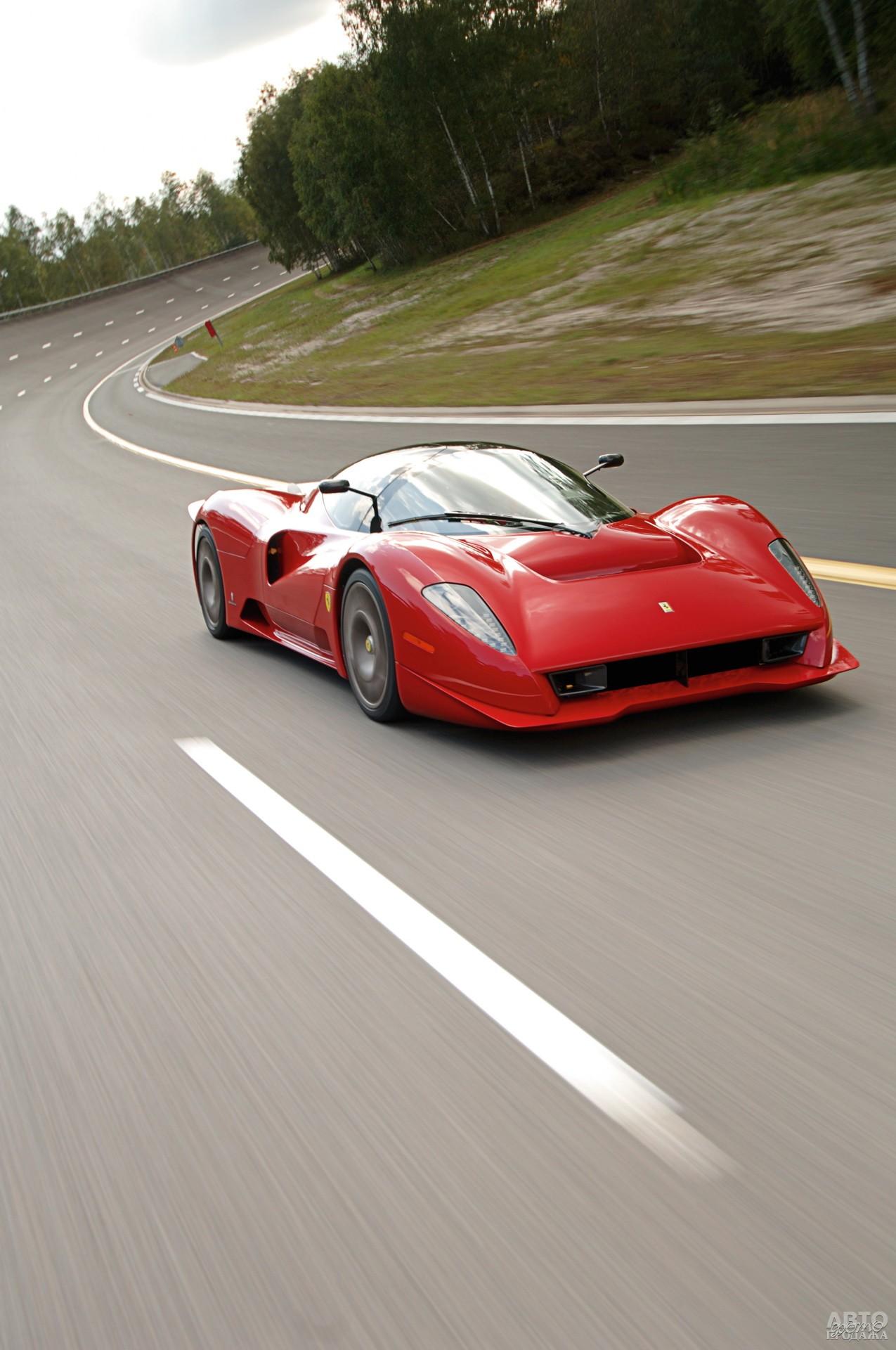Ferrari P4/5 создан в единственном экземпляре
