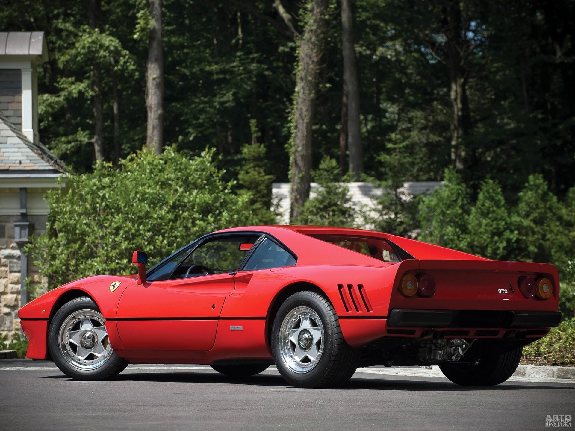 Ferrari 288 GTO – первый серийный автомобиль, достигший 300 км/ч