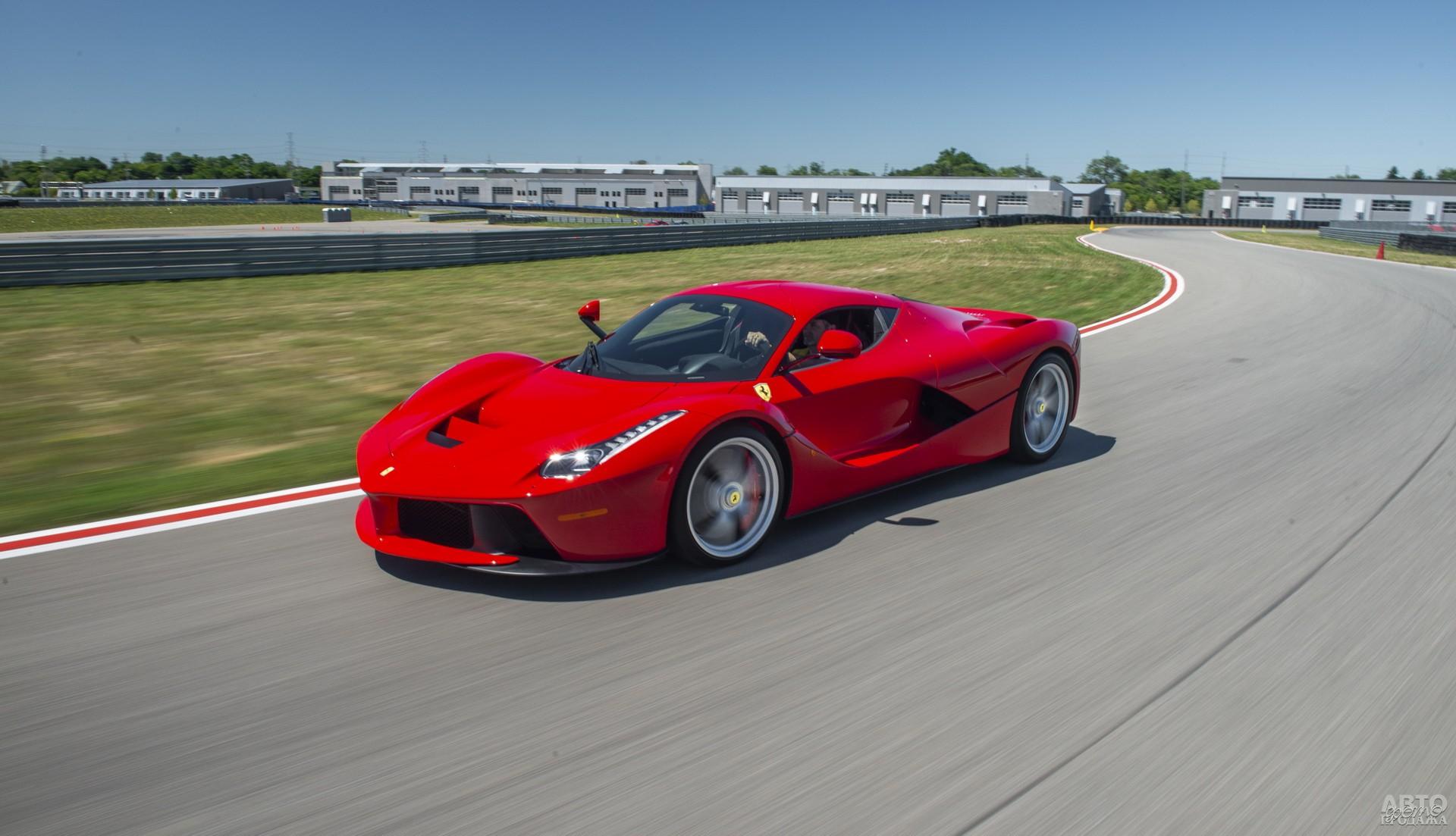 Гибрид Ferrari LaFerrari 2013 года