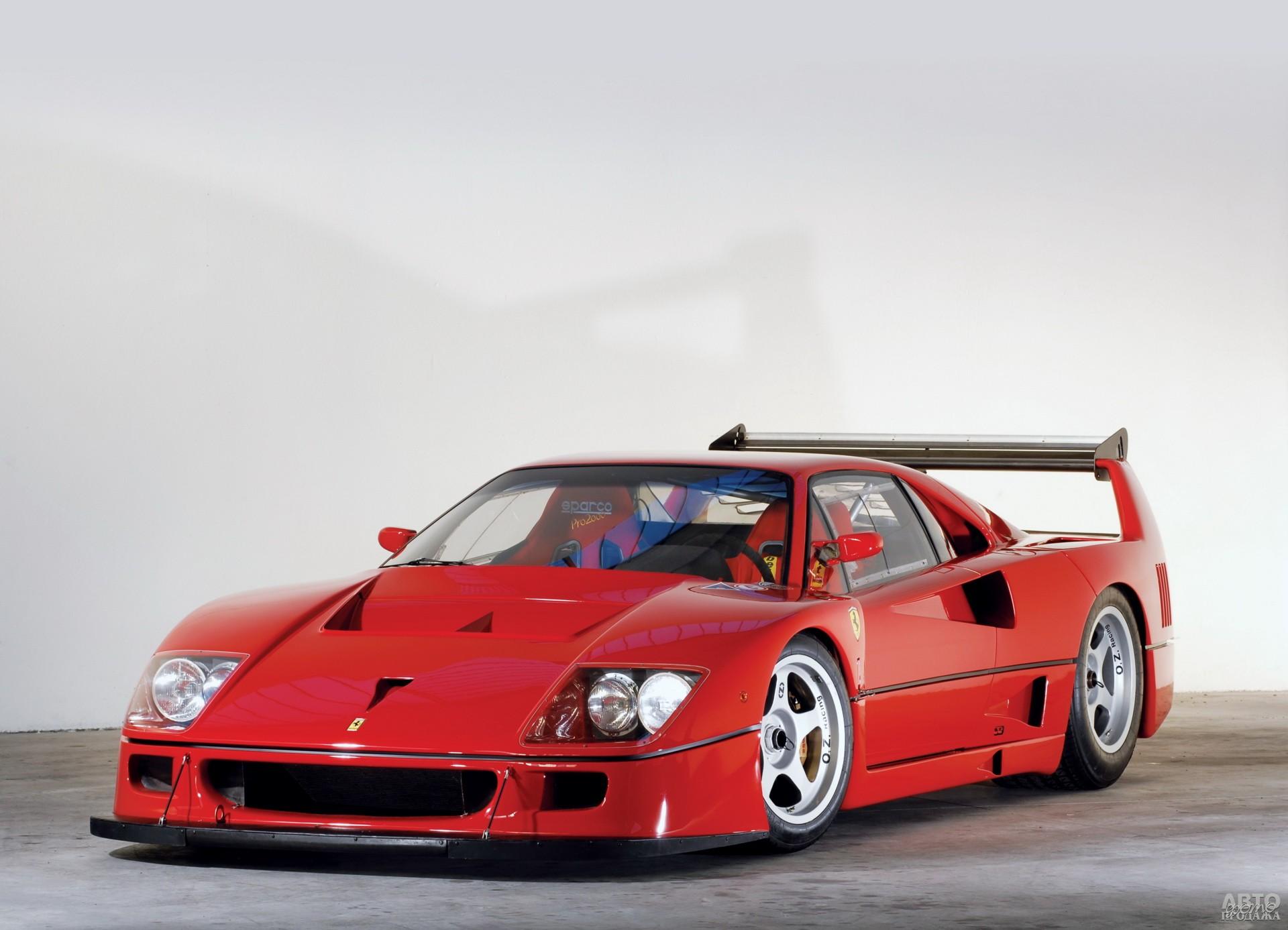 Ferrari F40 LM 1994 года
