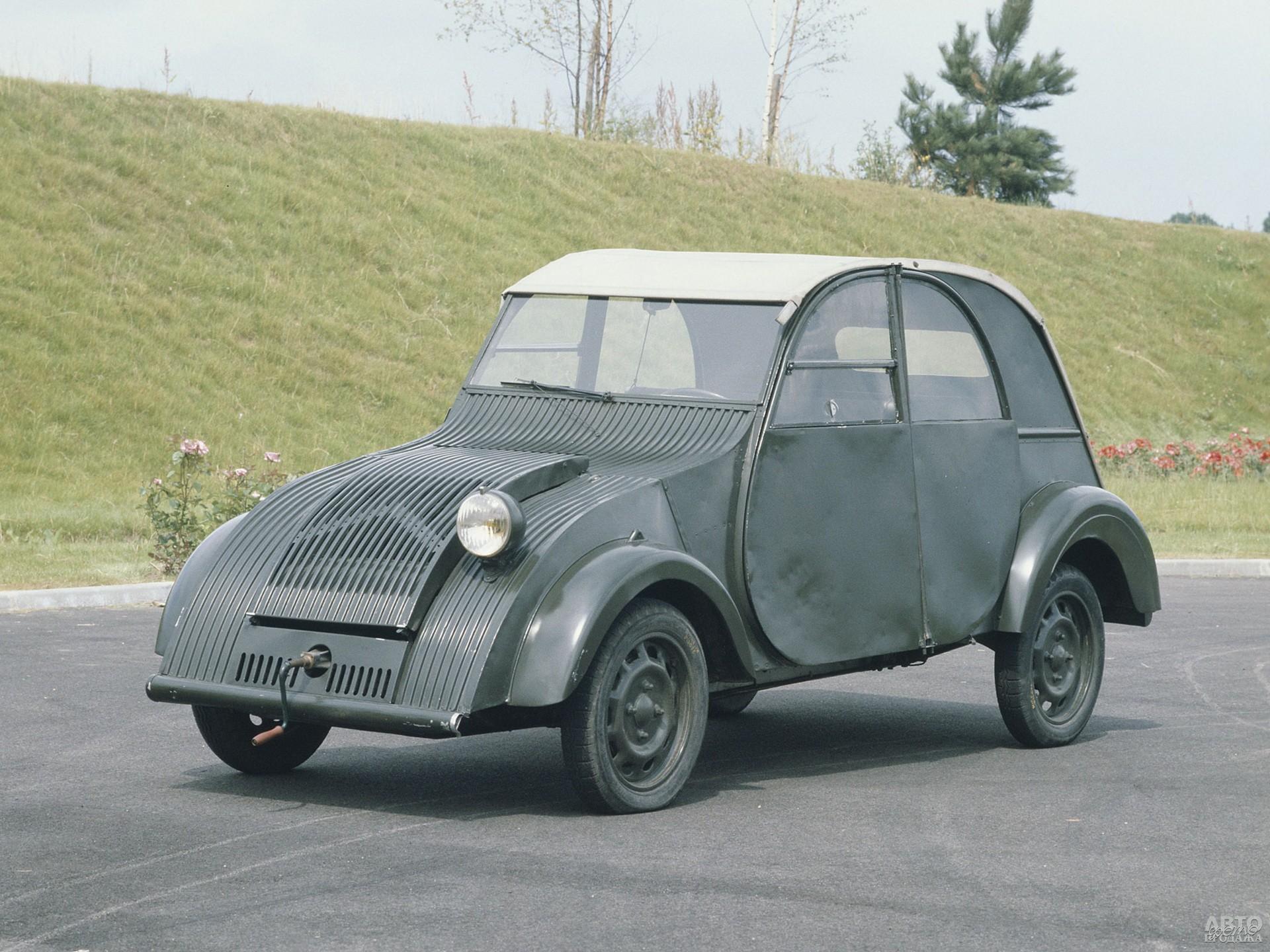 Предсерийный прототип Citroen TPV 1939 года
