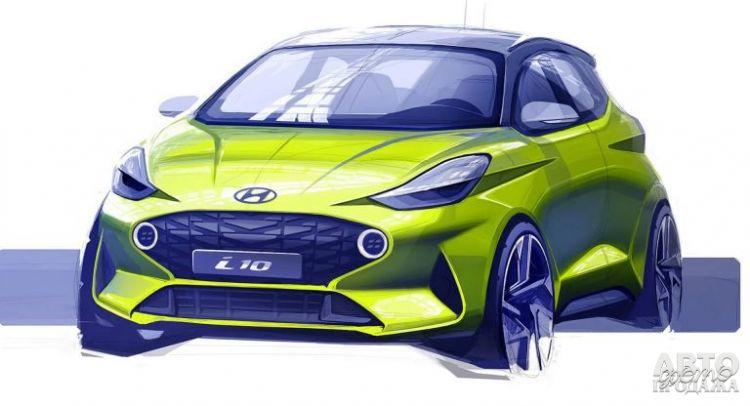 Новый Hyundai i10 покажут во Франкфурте