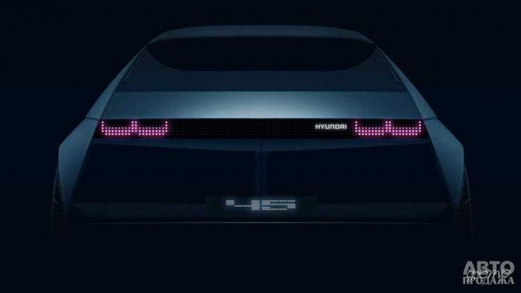 Первые изображения концептуального электромобиля Hyundai