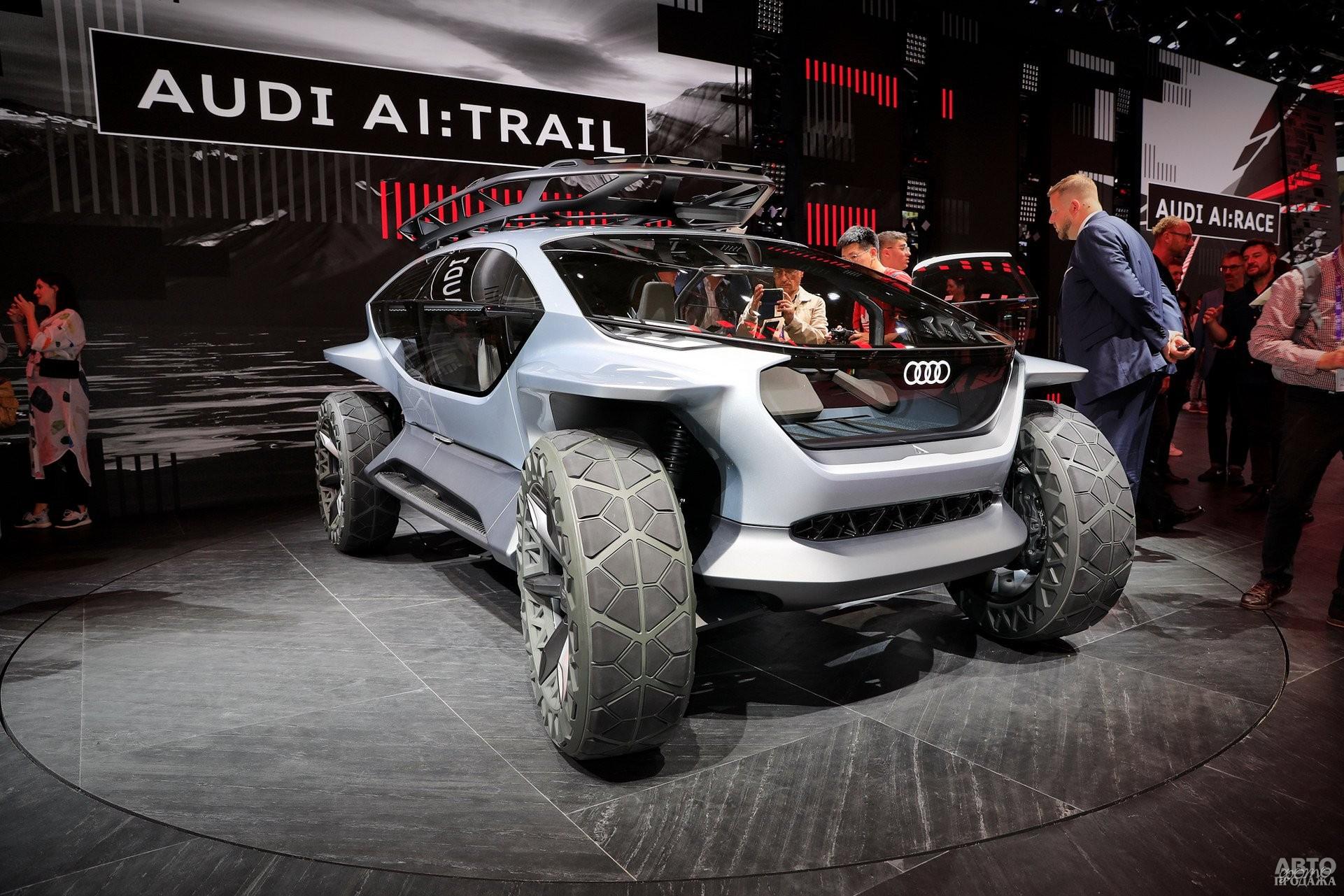 Audi Ai-Trail
