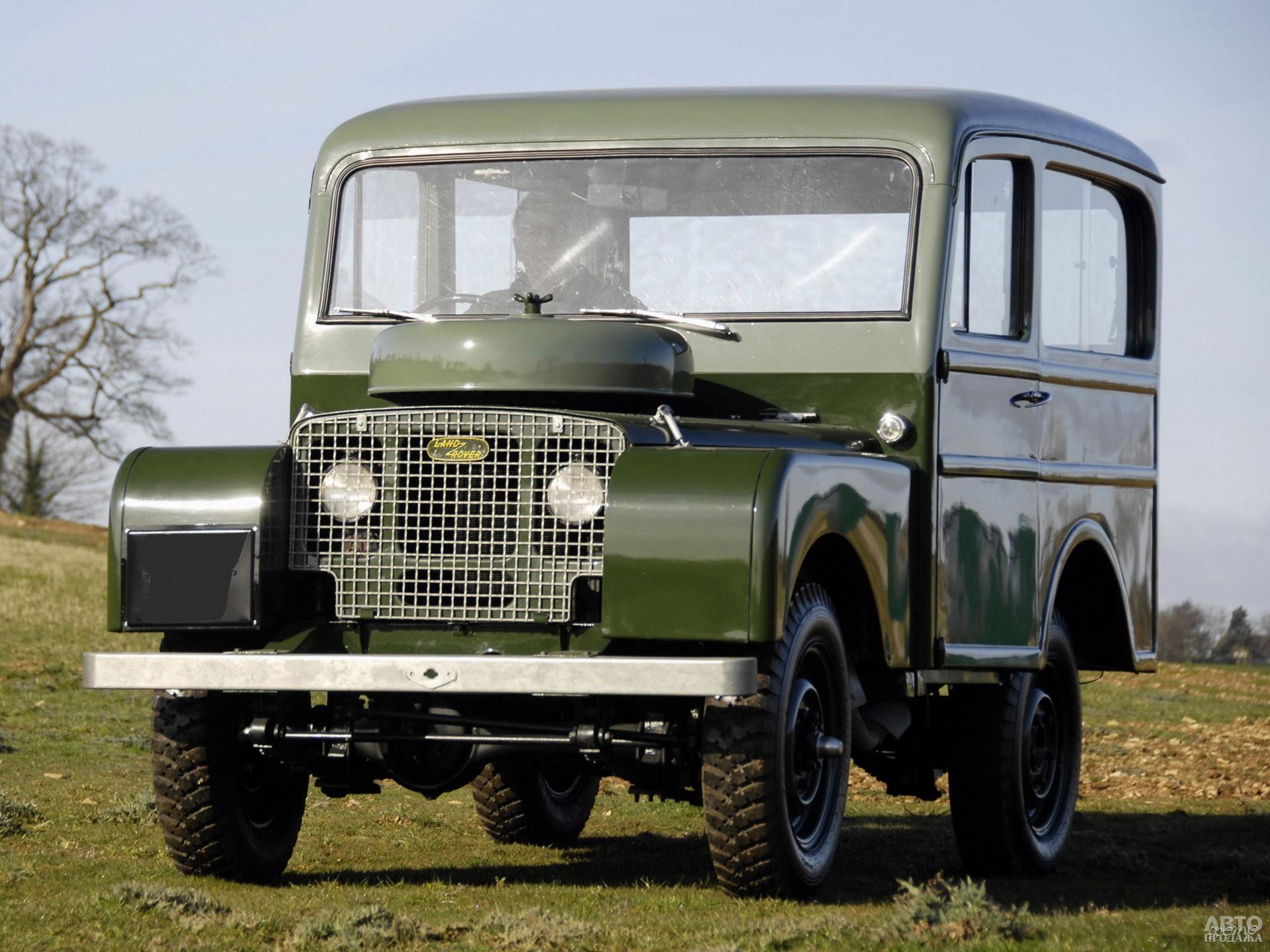Семиместный Land_Rover Tickford Station Wagon
