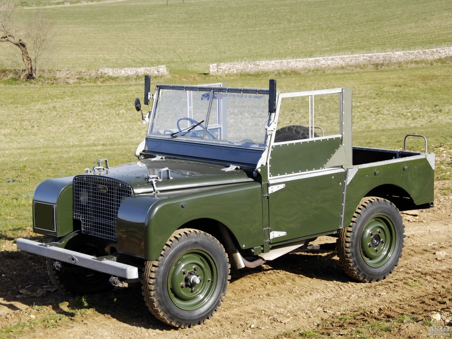 Первый серийный Land_Rover 1948 года