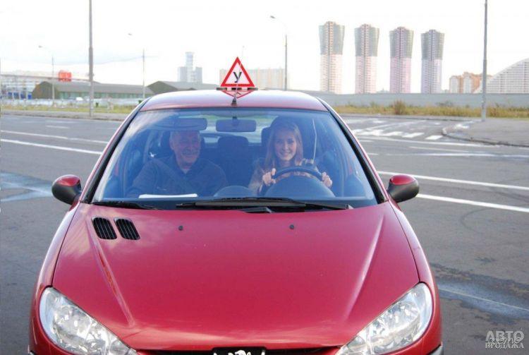 В Украине планируют изменить процедуру получения водительских прав