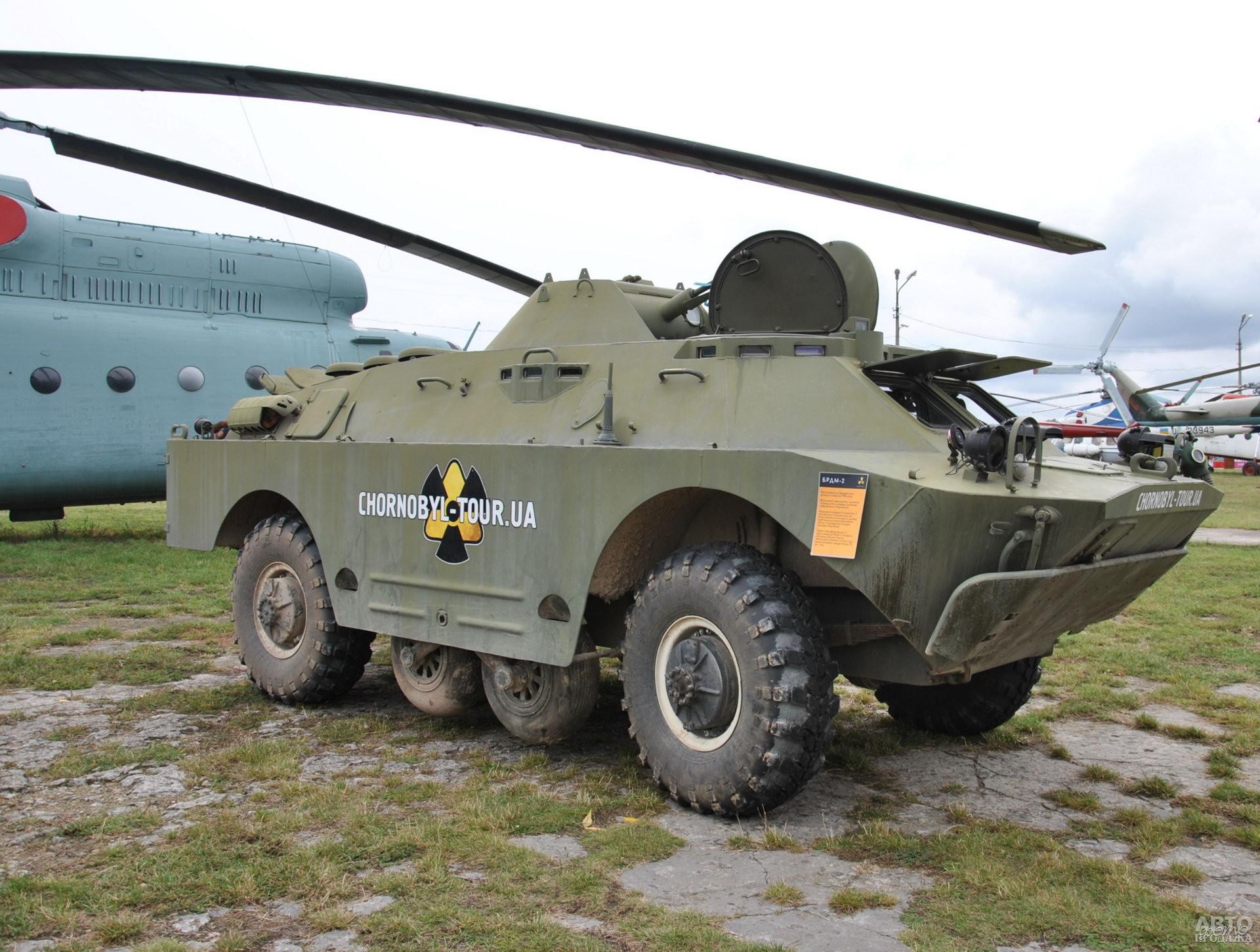 БРДМ-2 из экспозиции, посвященной аварии на ЧАЭС