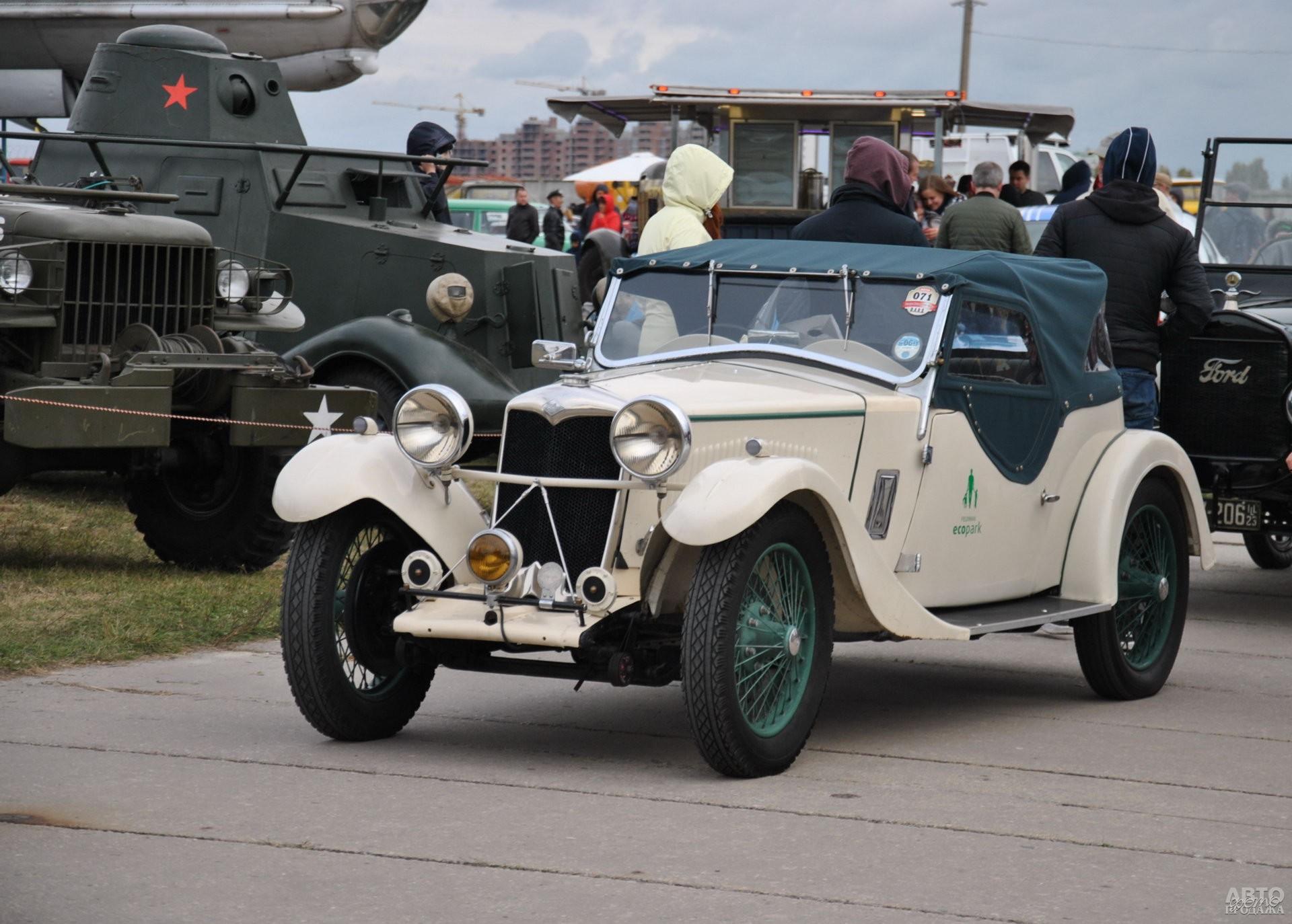 Riley 9 1933 года