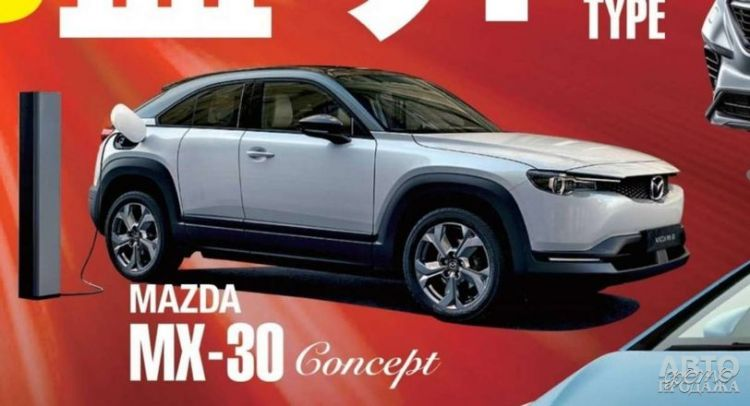 Электромобиль Mazda MX-30 рассекречен