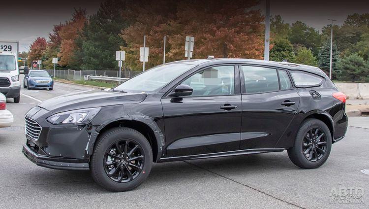 Новый Ford Mondeo сменит образ