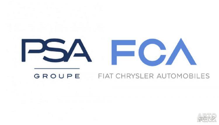 Концерны PSA и Fiat Chrysler объединятся